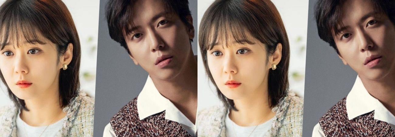 Jang Nara y Jung Yong Hwa de CNBLUE confirmados para el elenco del k-drama