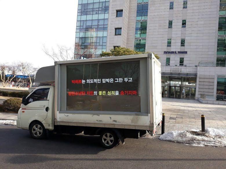 ARMY envía camiones a Big Hit para protestar a favor de Jimin de BTS