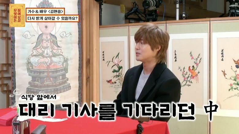 """Kim Hyun Joong confiesa a qué le tiene miedo en """"Ask Us Anything"""" + comparte detalles de cómo salvo la vida de una persona"""