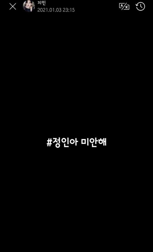 Jimin de BTS deja un sentido mensaje en Weverse acerca del caso de Jung In