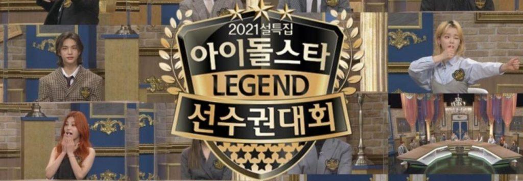 '2021 Idol Star Championship' se transmitirá el 11 y 12 de febrero