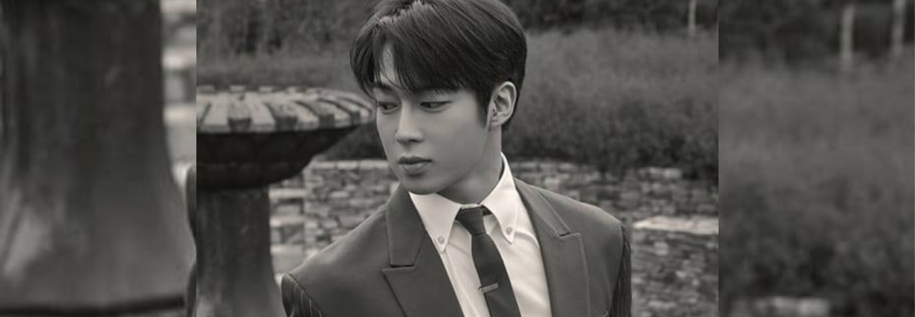 Dawon de SF9 debutará como actor en el drama 'Destruction'