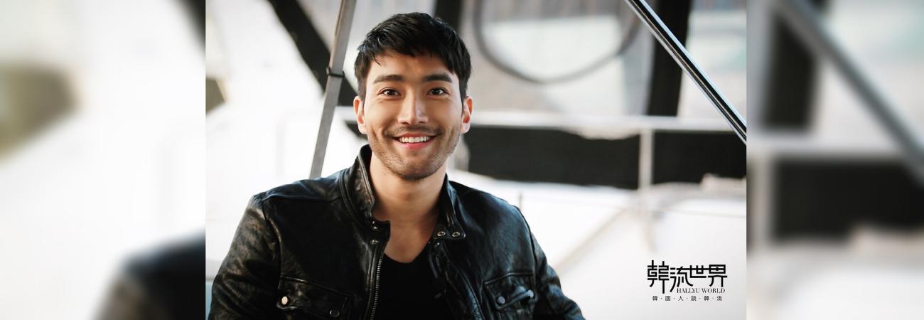 Siwon Choi de SUPER JUNIOR envía su fandom ELF de Japón