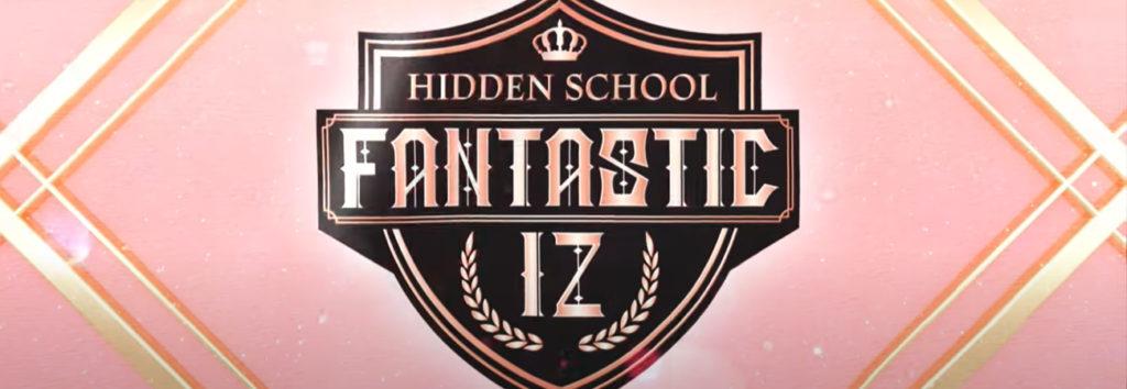 Universe app revela el nuevo programa de variedades de IZ *ONE 'Fantastic IZ: Hidden School'
