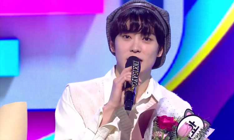 Jaehyun de NCT dice estas hermosas palabras de agradecimiento al despedirse de 'Inkigayo' como MC