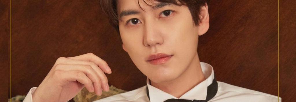 Kyuhyun de Super Junior es tendencia por su cumpleaños #HappyKyuhyunDay