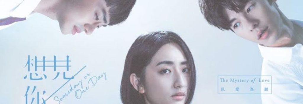 Drama taiwanés 'Someday or One Day' tendrá una versión coreana