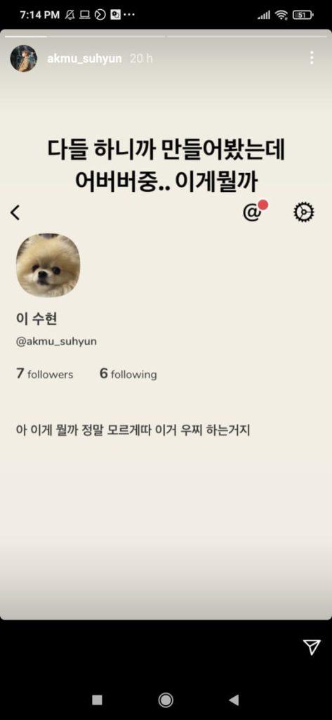 Clubhouse, la nueva red social a donde migran los idols de Kpop