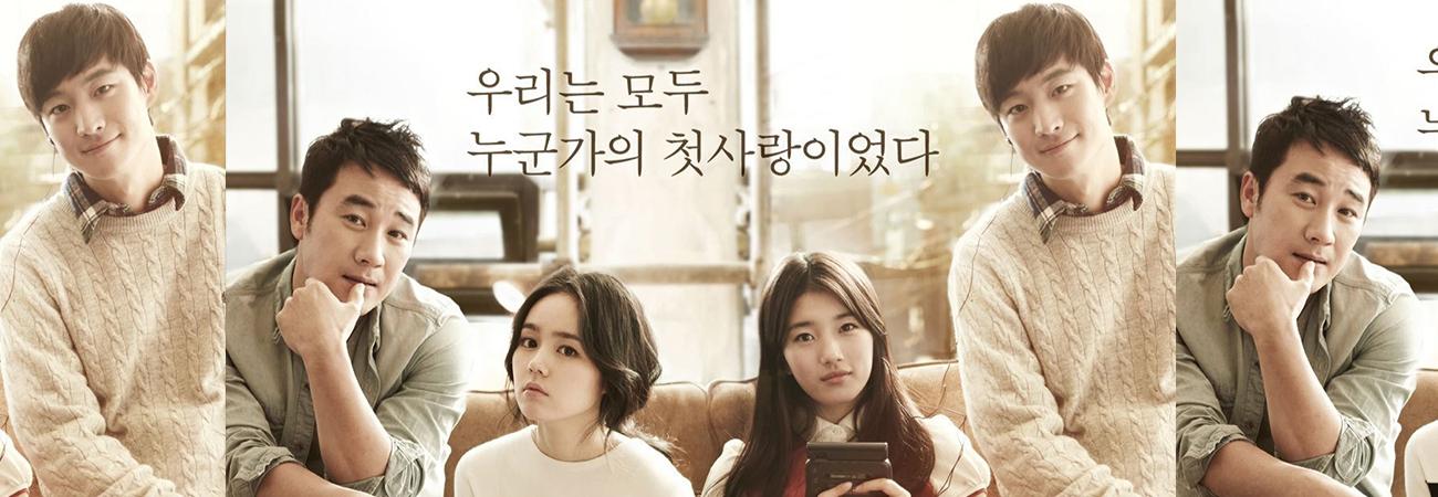 Películas coreanas que deberías ver en San Valentín
