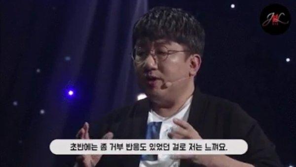 ¿Por qué a los coreanos no les gustaba BTS cuando debutaron? Bang Si Hyuk explica las razones