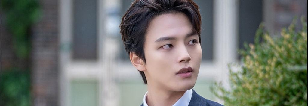 Yeo Jin Goo quita la paz en su llegada en el dorama Beyond Evil