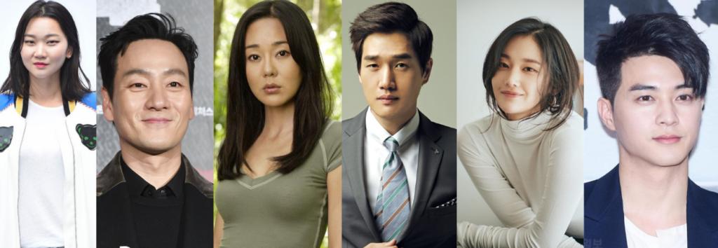 """Anuncian el elenco de """"Money Heist"""", la versión coreana de """"La Casa de Papel"""""""