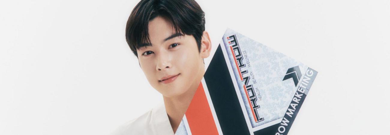 Cha Eun Woo se convierte en la nueva imagen de la empresa filipina FRONTROW