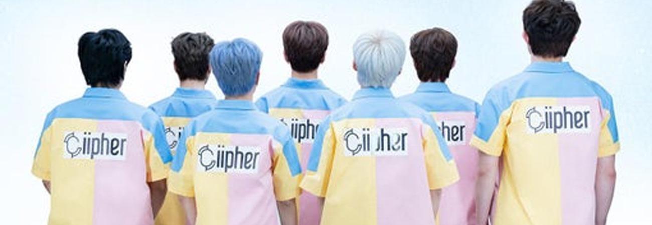 CIIPHER lanza su poster debut titulado