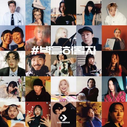 Seulgi de Red Velvet es parte de la campaña de Converse #BreakDownTheWall