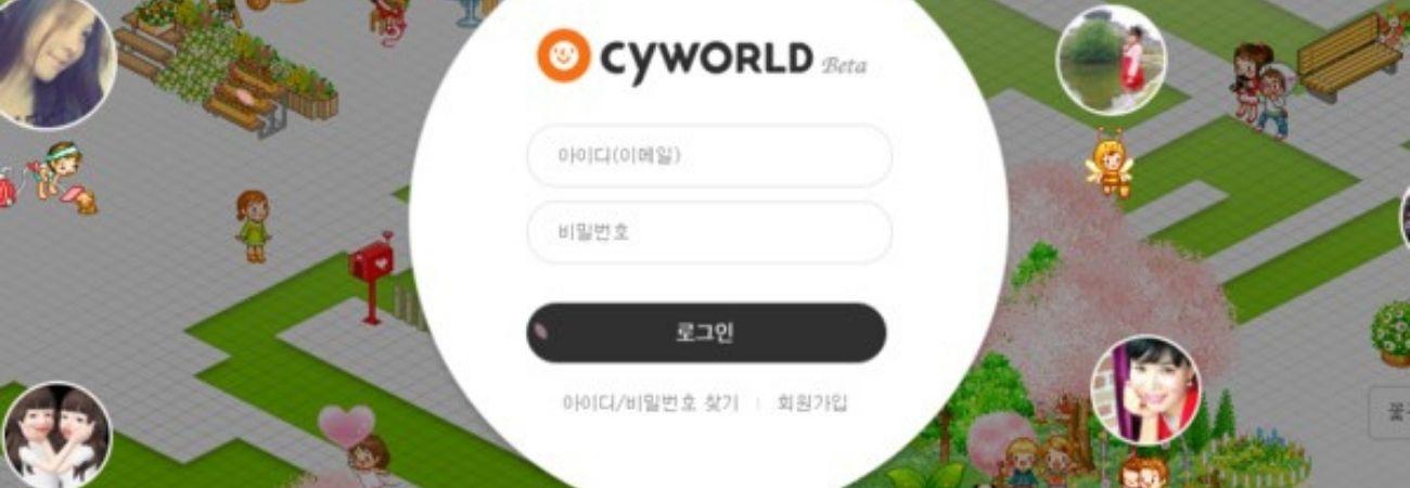 ¡Cyworld regresa! La popular red social coreana en los años 2000 reabrirá en marzo
