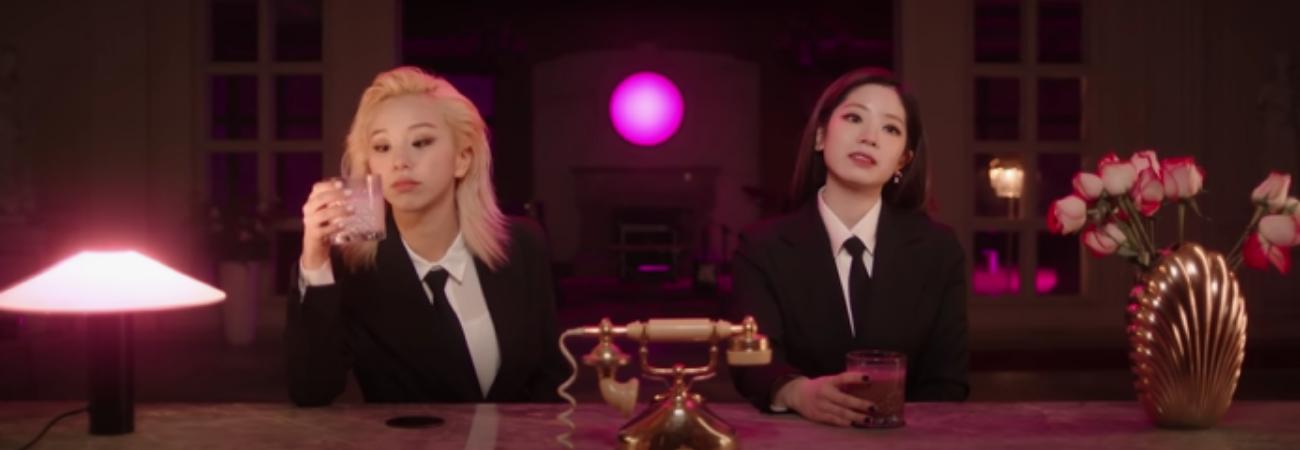 Dahyun y Chaeyoung de TWICE revelan teaser para su cover de 'Switch to Me'