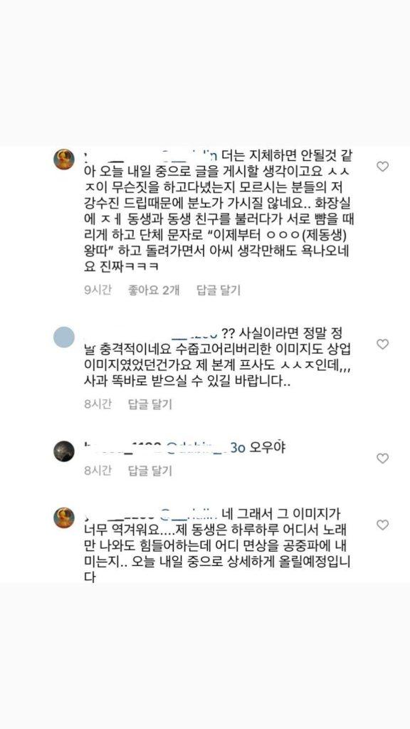 Netizen menciona ser neutrales hasta que existan pruebas en las acusaciones de Soojin de (G)I-DLE