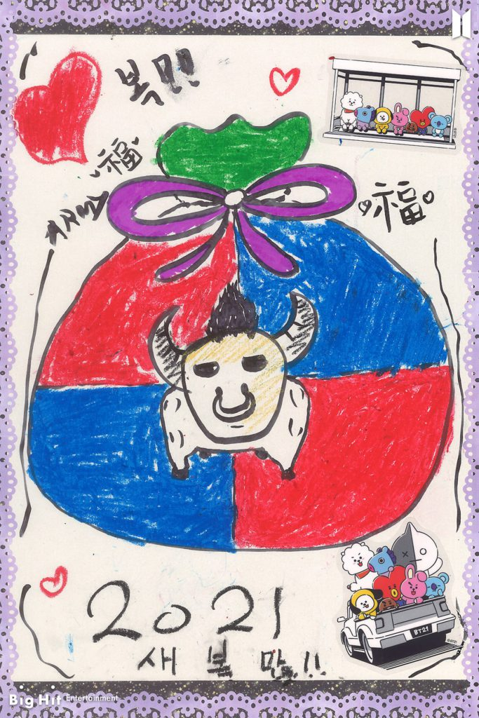 BTS celebra el año nuevo lunar con un dibujo especial para ARMY