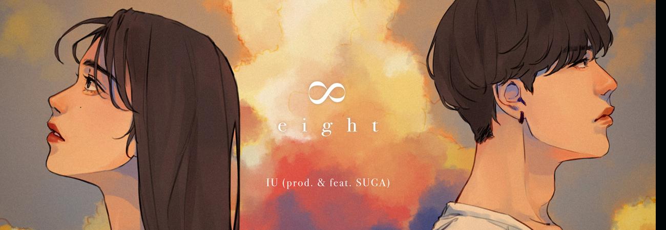 IU habla sobre como fue el proceso de escribir EIGHT con Suga de BTS