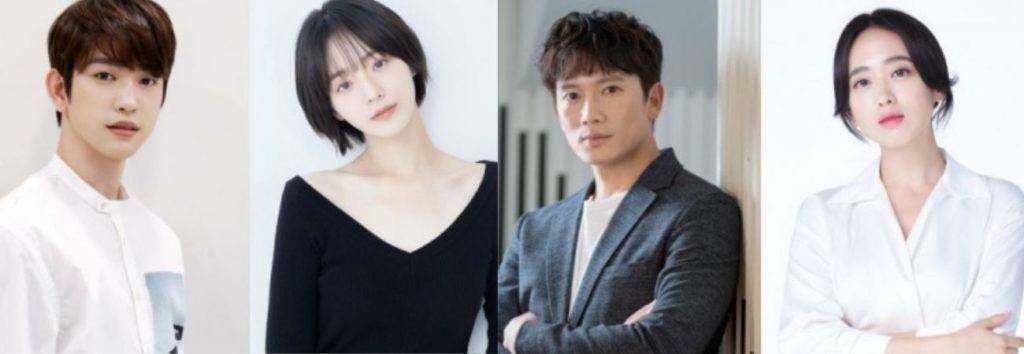 """tvN confirma el elenco de """"Devil Judge"""" con Ji Sung, Kim Min Jung, Jinyoung de GOT7 y Park Gyu Young"""