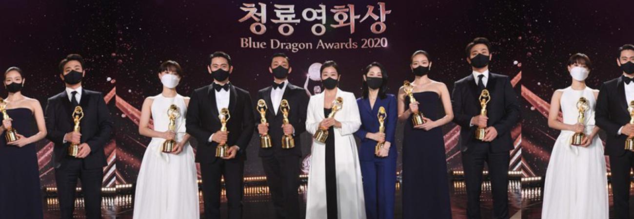 Conoce a los ganadores de los Blue Dragon Awards 2020