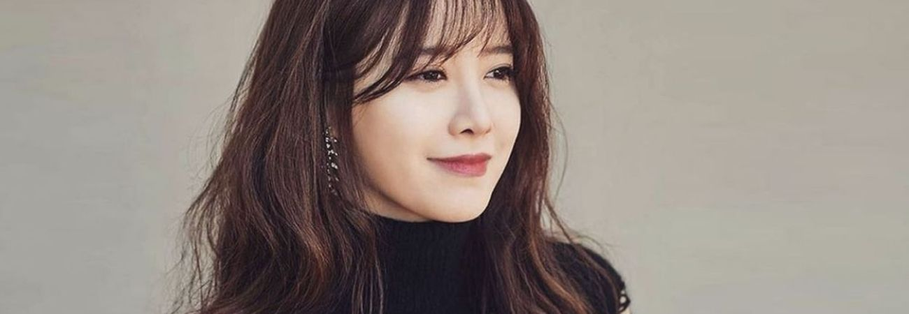 Goo Hye Sun confiesa que no se siente sola porque hay varios hombres a su alrededor