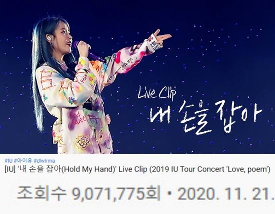 """""""Hold My Hand"""" Live Clip de IU supera los 900 millones de visitas en YouTube"""