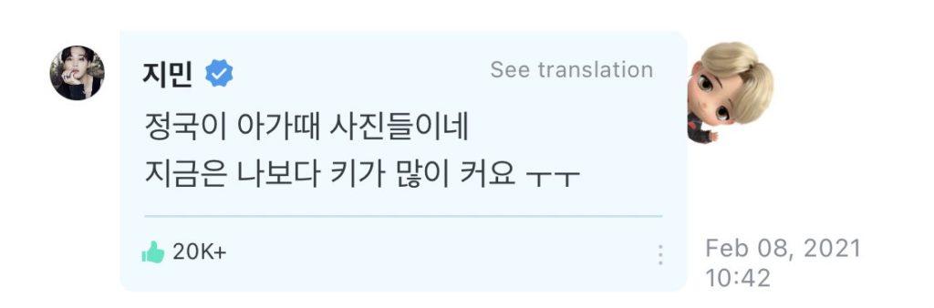 Jimin de BTS comenta sobre las fotos de niño de Jungkook