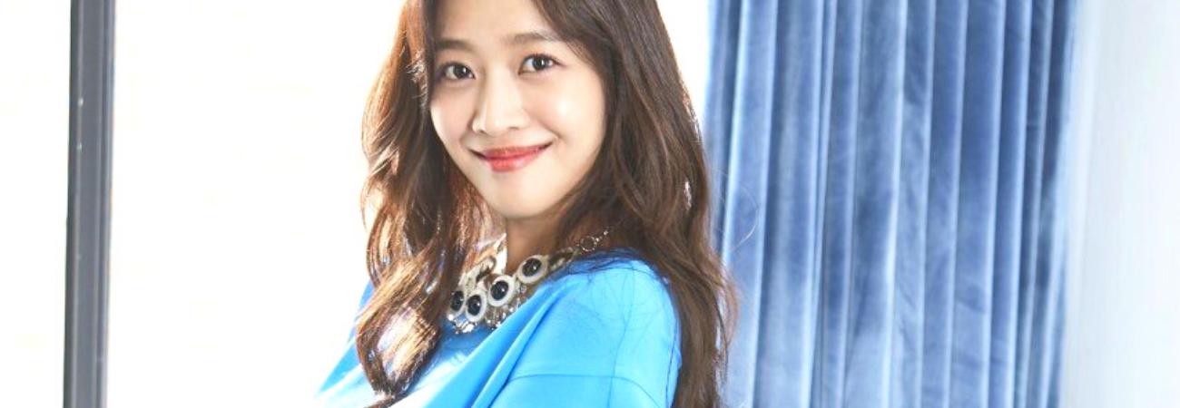Actriz Jo Boah firma un contrato exclusivo con KeyEast Entertainment