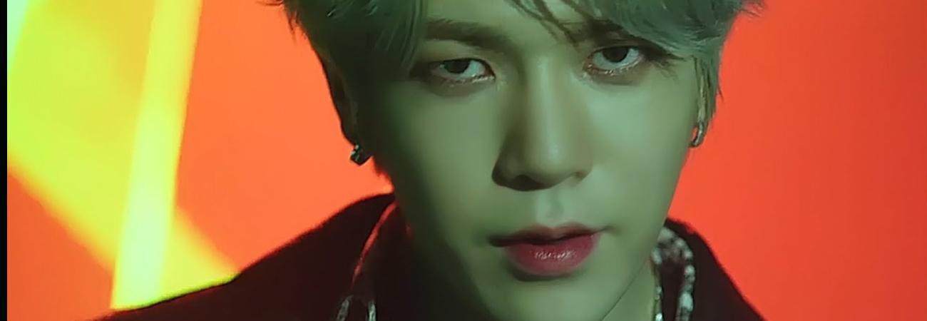 DSP Media revela un teaser de Junhyuk del nuevo grupo de chicos 'Mirae Boy'