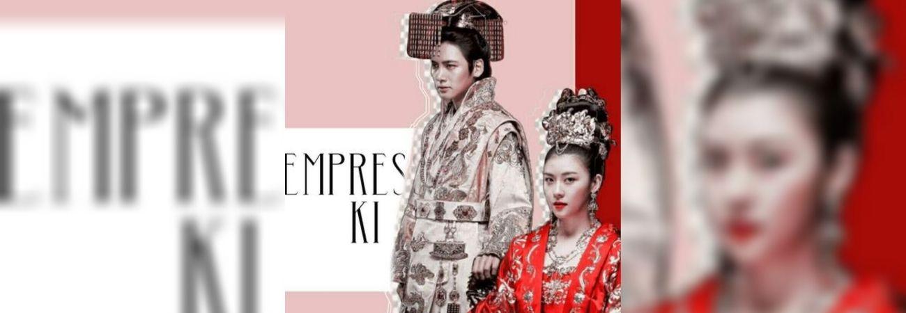 kdramas historia da coreia