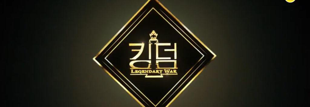 Kingdom de Mnet revela el primer epico trailer por ser el rey