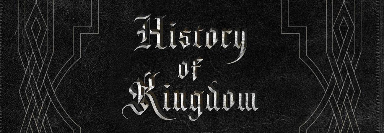 KINGDOM revela su emocionante tracklist para History Of Kingdom : PartⅠ. Arthur