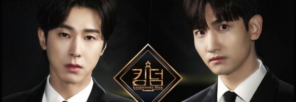 Estos son los nuevos logos del grupos que participaran en Mnet Kingdom: Legendary War