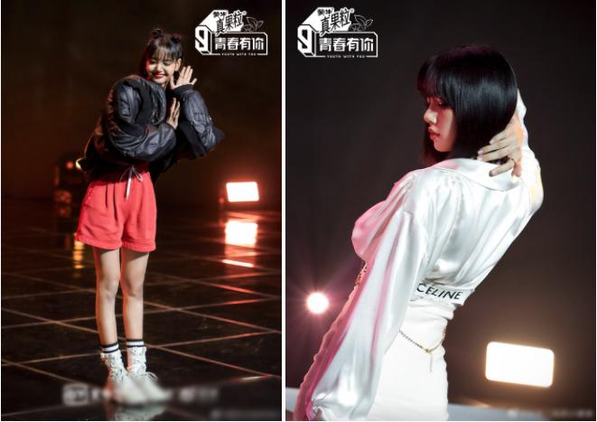 """Netizens chinos predicen el éxito de Lisa de BLACKPINK como mentora en """"Youth with You 3"""""""