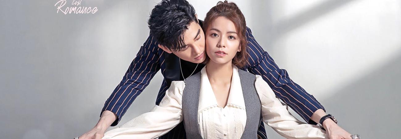 Los 7 mejores dramas chinos para ver