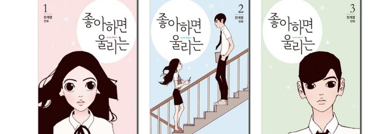 El webtoon de 'Love Alarm' estará disponible de forma gratuita por 3 días en Kakao Page