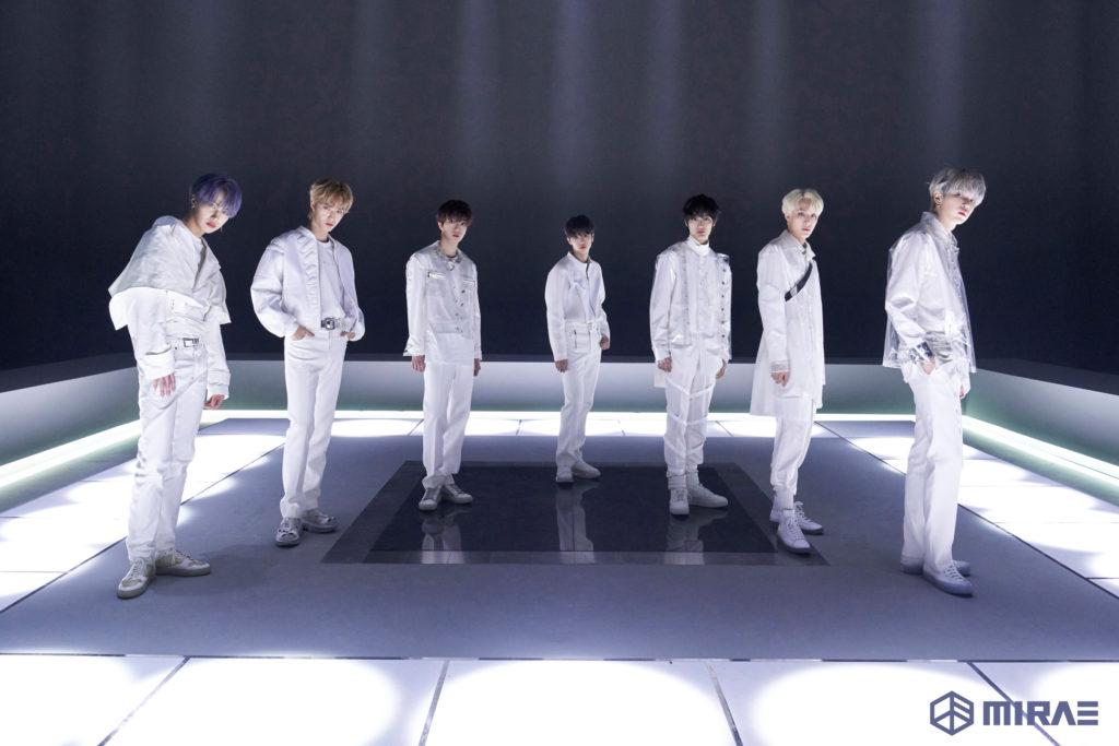 DSP Media revela primer teaser grupal del nuevo grupo 'Mirae Boy'