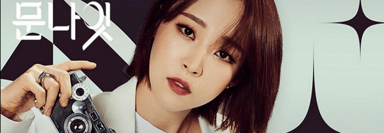 Moon Byul de MAMAMOO se convierte en la nueva host del show Studio Moon Night