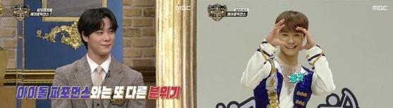 Moonbin de ASTRO destacó sus logros en lucha libre en '2021 Idol Star Championship'