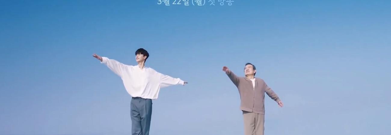 Conoce más del dorama coreano 'Navillera' con Song Kang