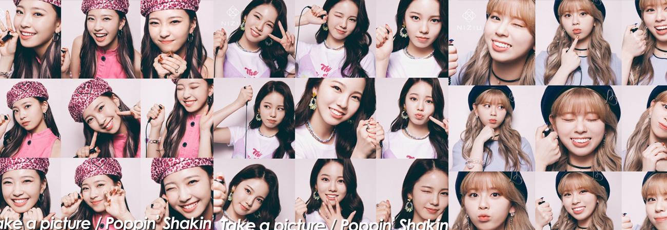 Riku, Ayaka, Mayuka de NiziU revela sus primeras fotos conceptos para Take a picture/Poppin' Shakin