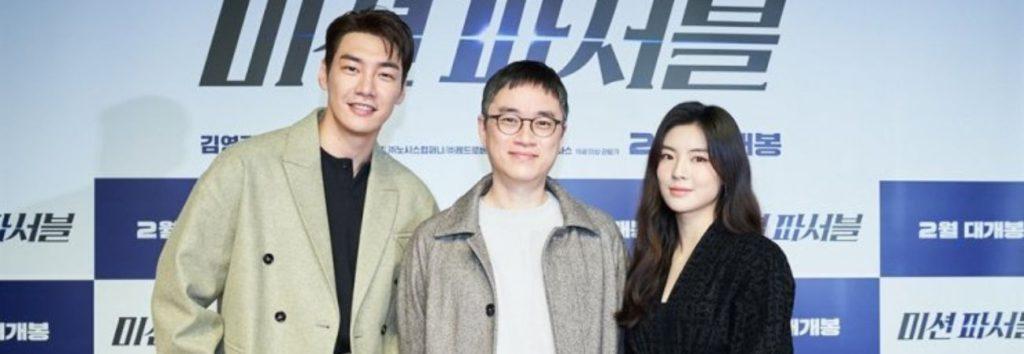 "Kim Young Kwang y Lee Sun Bin protagonizarán nuevo drama ""Mission Posible"""