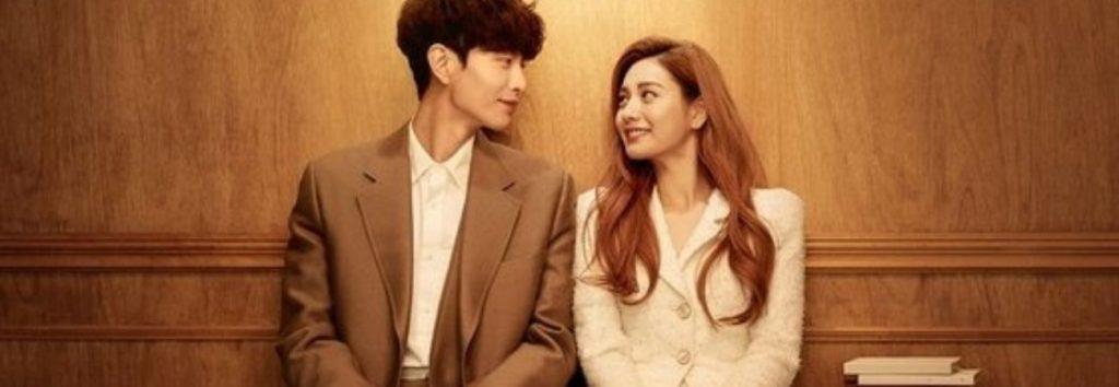MBC lanza el poster promocional del drama Oh! Master con Lee Min Ki y Nana