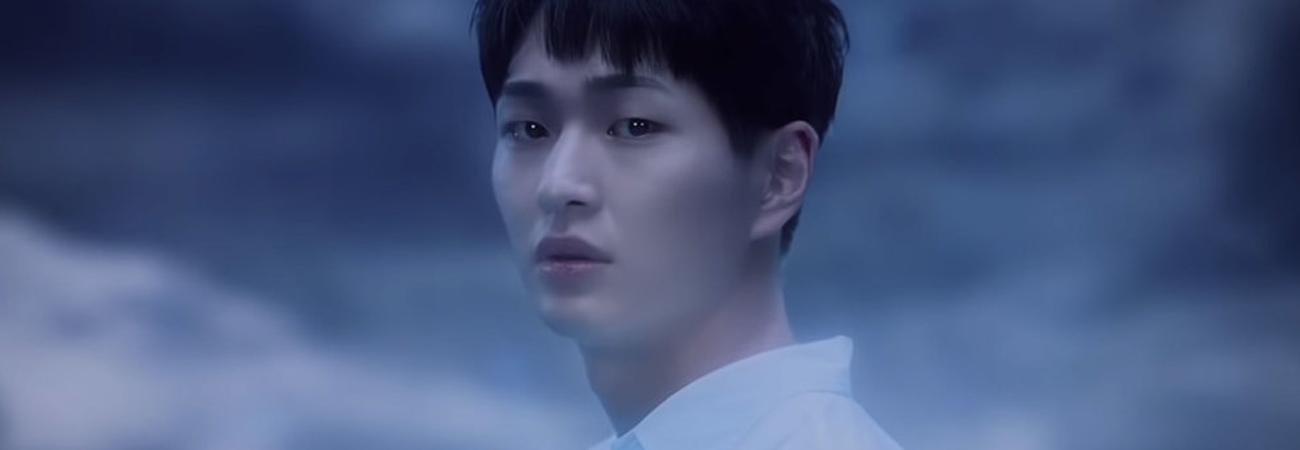 Onew de SHINee cantara el OST del dorama Breakup Probation One Week