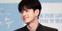 Ong Seong Wu se uniría al cast de 'Seoul Grand Operation'