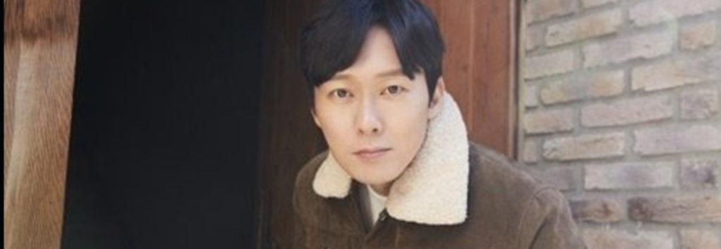 Park Byung Eun se une al cast del dorama Human Disqualification