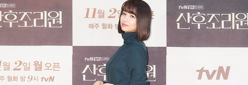 Park Ha Sun en conversaciones para el dorama Black Sun