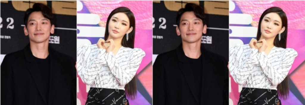 Rain anuncia una colaboración con Chungha y el lanzamiento será en marzo